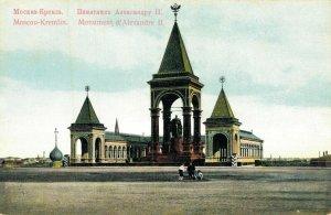 Russia Moscou Kremlin Monument d'Alexandre II 03.38