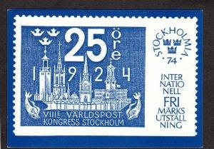 Sweden Swedish Postcard Stamp Image Sverige Stockholm