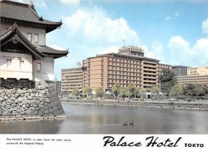 Palace Hotel - Tokyo, Japan