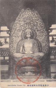 Amidabutsu Hoodo Uji , Japan , 00-10s