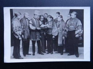 Vovzangei & His LONDON GYPSY BAND c1930 RP Postcard by Photo Repro Co. W.C.2