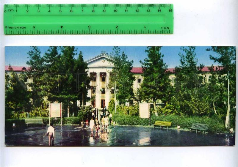 228778 Tajikistan Dushanbe Avicenna medical institute postcard