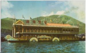 HONG KONG - ABERDEEN / SEA PALACE FLOATING RESTAURANT 1950s - GONE