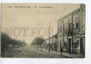 3132971 SERBIA NISH Kara-Gjorgjegasse Vintage postcard