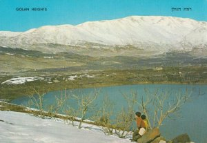 ISRAEL , 1950-70s ; Golan Heights