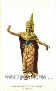Sida Goddess of the Monkey Bangkok Thailand Unused