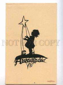 240296 SILHOUETTE Elf w/ STAR by Georg PLISCHKE Vintage PC