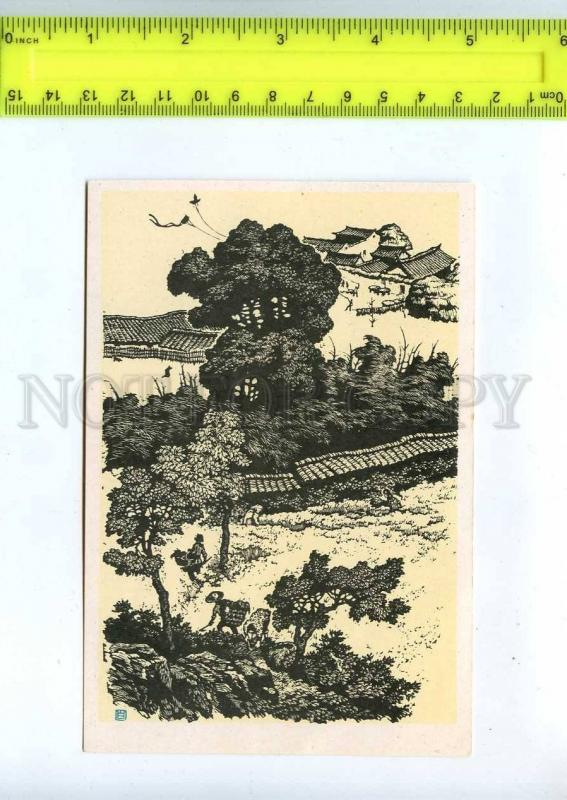 204263 CHINA Woodcarving Spring Chao Tsong-tsao old postcard