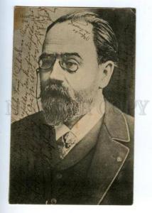 160985 Emile ZOLA French WRITER Vintage PHOTO RPPC
