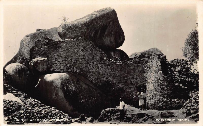 Zimbabwe in the Acropolis real photo Postcard