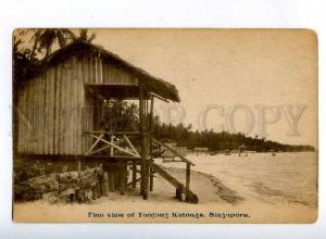 206412 SINGAPORE Tanjong Katongs Vintage postcard