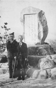 Japan Two Men Stand by Monument Antique Postcard J78033