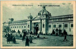VIntage1922 TOKYO PEACE EXHIBITION Postcard Building / Street View - Unused