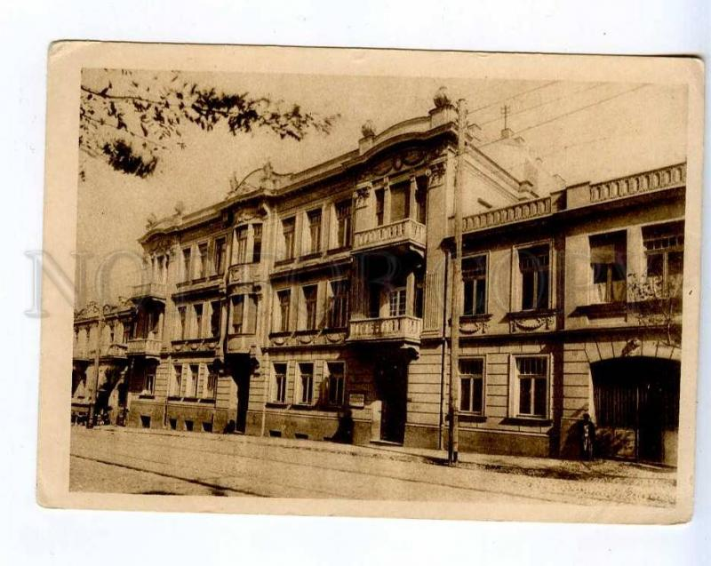 258764 USSR GEORGIA Tiflis Institute of balneology 1934 year