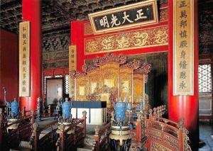China Interior of the Palace of Heavenly Purity