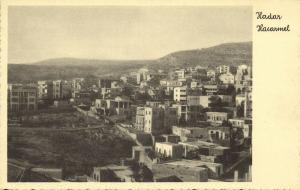 israel palestine, HADAR HACARMEL, Haifa, Partial View (1930s) Cosmos No. 294