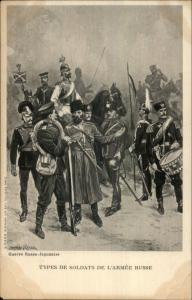 Russia Russian Military Russo-Japanese War Ernest Prater Postcard c1910