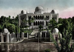 Libya, TRIPOLI, King's Palace (1960s) Postcard