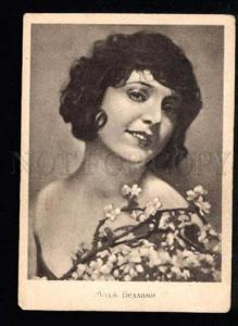 035616 Madge BELLAMY American Movie Actress DANCER Vintage PC