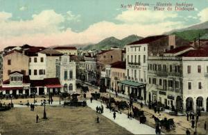 greece, PATRAS PATRA, Place du Diadoque (1910s)