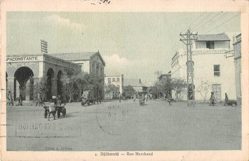 BF8876 djibouti rue marchand types    Africa  Dijbouti