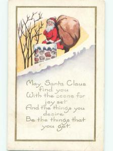 Pre-Linen Christmas SANTA CLAUS STEPS INTO THE CHIMNEY AB5028