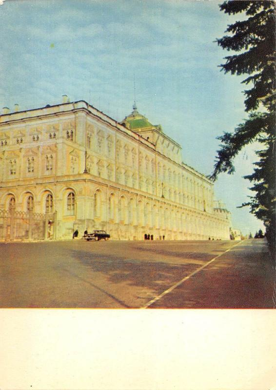 BT15780 The grand kremlin palace          Russia moscow postcard 1 2 3