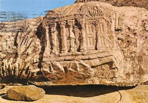 Relief of the Ark of Covenant from the Ancient Synagogue Israel 1974