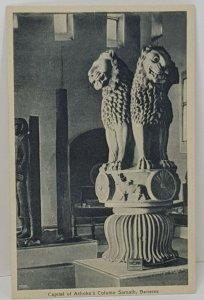 Ashokas Column Samath Benares Vintage Postcard