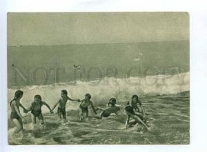 200447 GEORGIA Adjara Tsihis-Jiro on beach boys & girls
