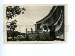 167624 Georgia TSQALTUBO Sanatorium of Ministry Coal Industry
