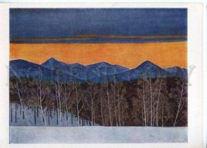 153675 USA View from Mount Red Sunset by Rockwell KENT old PC