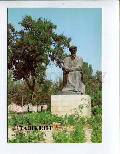 271926 Uzbekistan TASHKENT Biruni monument 1986 year postcard