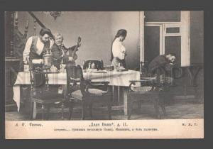094025 STANISLAVSKY ARTEM Russian DRAMA Theatre ACTORS Old