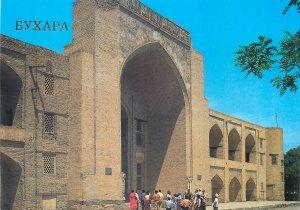 Post card Uzbekistan Bukhara Kukeltash Madrasa 16th century