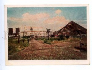 195407 UKRAINE Donbass mine Kochegarka old postcard