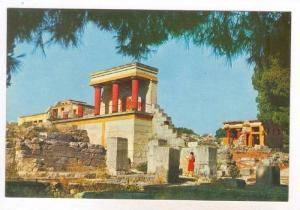 CNOSSOS,  Greece , 50-70s   Northern Entrance