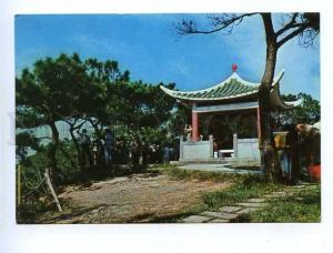 179684 HONG KONG Roadsode pavillon at Lukmachow old postcard
