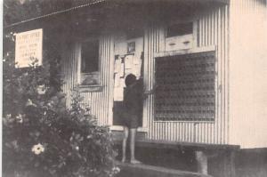 Merizo Guam Post Office Merizo Post Office