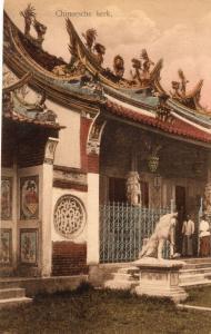 Indonesia Bandung Bandoeng Chineesche Kerk Dutch East Indies 01.57
