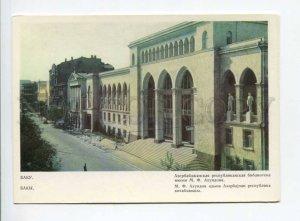 407332 USSR 1968 Baku Azerbaijan Republican Library Akhundov postal stationery