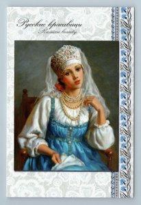 PRETTY GIRL Ethnic Folk Costume Beauty Pearl  Headdress Russian New Postcard
