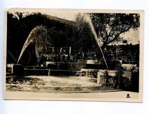 258809 Russia Rostov on Don Gorky garden 1934 year Soyuzphoto