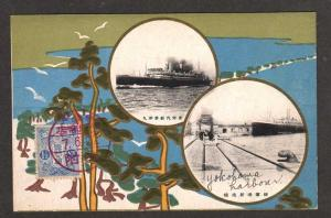 View Yokohama Harbor Steamer Steamship Steamboat JAPAN Postcard Carte Postale