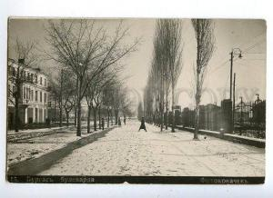 130255 BULGARIA BURGAS boulevard Vintage photo postcard