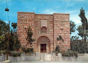 Syria Damascus St Paul's Window La Fenetre de St Paul Postcard