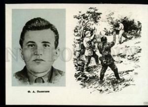 136969 WWII Fedor POLETAYEV Italian resistance Hero of USSR