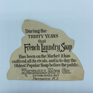 French Laundry Soap Kendall Co Providence RI Green Frog Toad Cute Trade Card