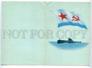 182361 USSR SUBMARINE to Vice Admiral Kuznetsov folding card