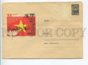 436860 USSR 1965 year Lesegri 20 of Democratic Republic of Vietnam postal COVER